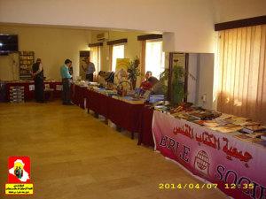 Bassam Sabrin bagdadilaisen seurakunnan kirjamyyntipöydät. Kuva: Bassam Sabri