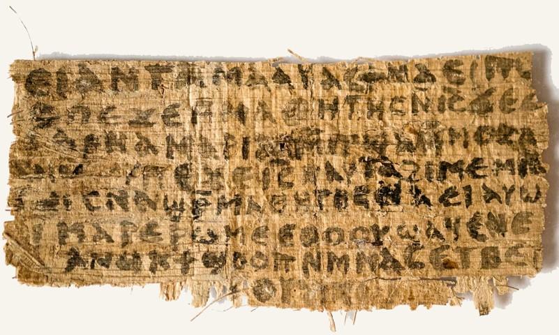 Jeesuksen vaimon evankeliumi. Kuva: Wikipedia