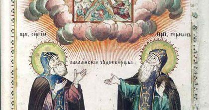 Pyhän Basileios Suuren laaja luostarisääntö, kansikuva.