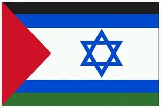 Ehdotus Isratinen lipuksi. Kuva: Wikipedia.