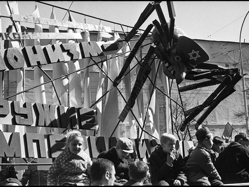 Neuvostoliittolaista antisionistista propagandaa.
